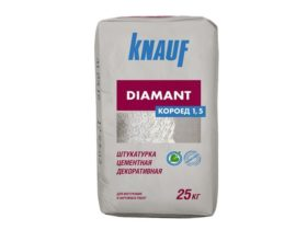КНАУФ-ДИАМАНТ